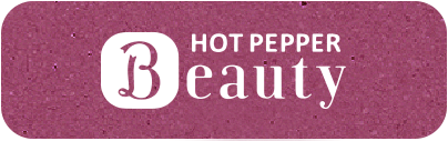 hotpepper.png